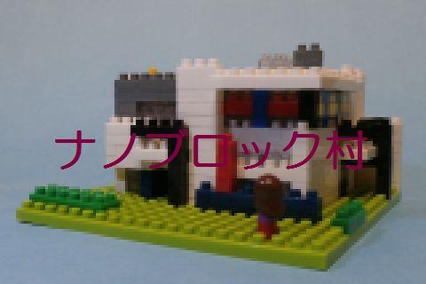 3815シュレーダー邸通常版 (5)