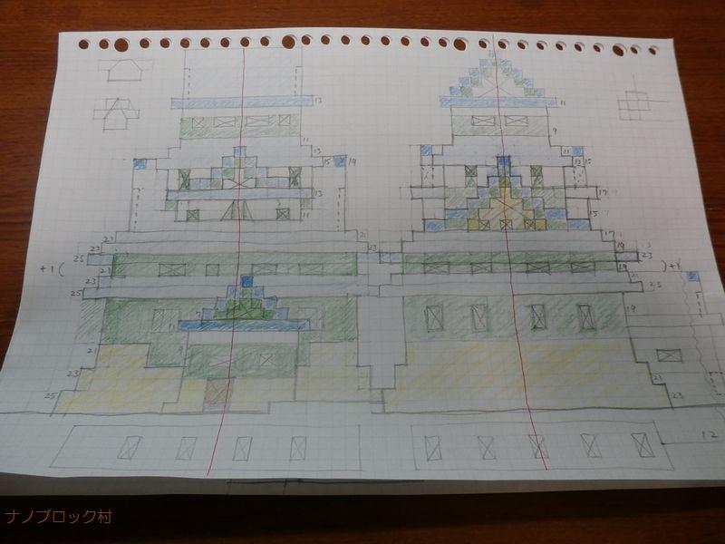 3881松江城設計図 (1)