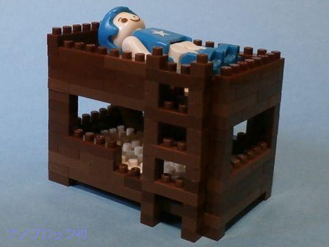 4931二段ベッド (4)