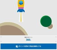 201705210540073ac.jpg