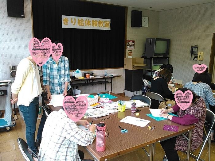 鬼怒川図書館きり絵教室 014
