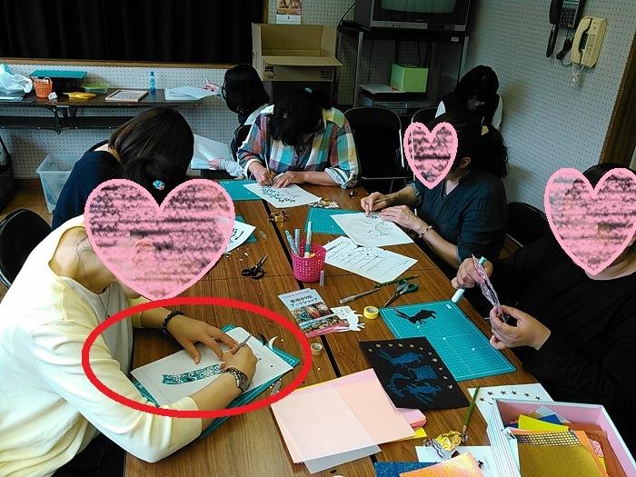 鬼怒川図書館きり絵教室 022a