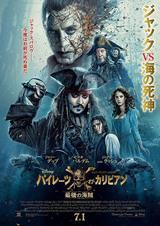 pirates5b.jpg