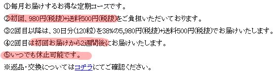 20170808120334a81.png