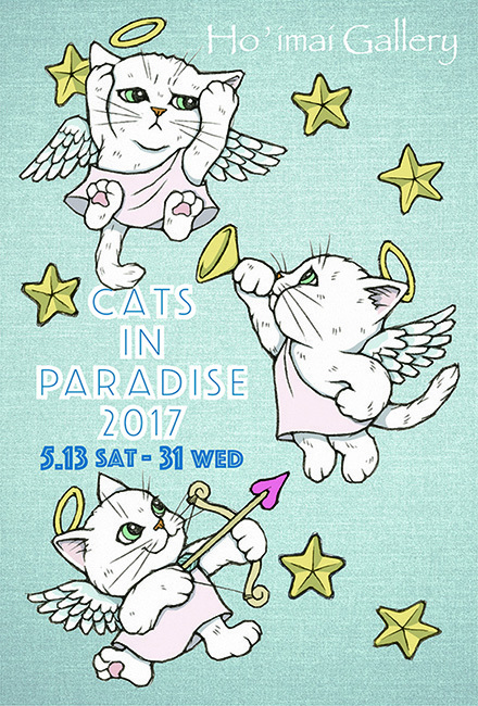 cats_in_paradise2017☆