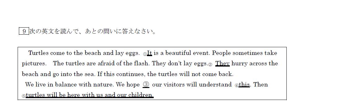 eng3.png