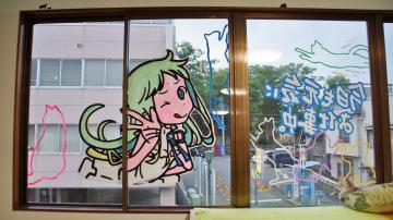 春の窓イラスト! 1