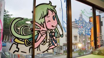 春の窓イラスト! 4