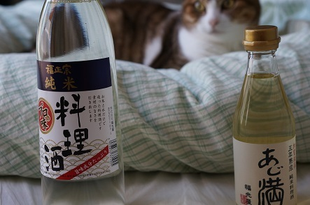 右のやつは酒米『山田錦』のみ使用の高級品!