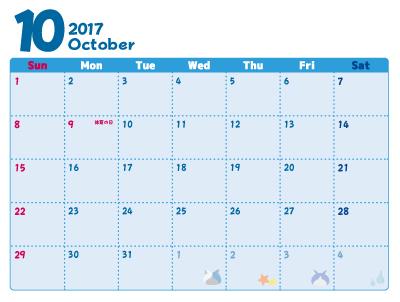 妖怪 カレンダー 10月