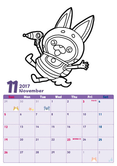 妖怪ウォッチ USAピョン ぬりえ 11月 カレンダー
