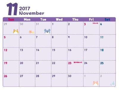 妖怪 カレンダー 11月