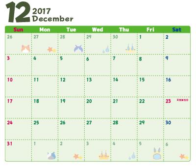 妖怪 カレンダー 12月