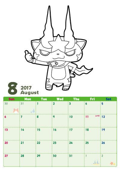 妖怪ウォッチ キラコマ 8月 カレンダー