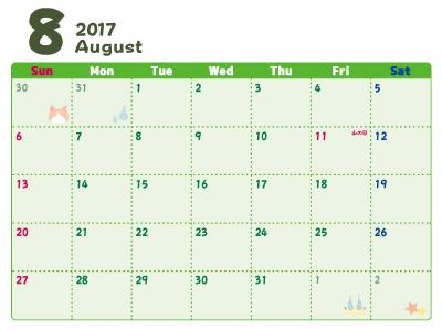 妖怪 カレンダー 8月