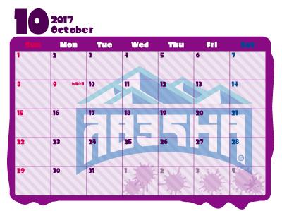 スプラトゥーン 2017年 カレンダー 10月