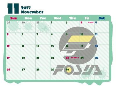 スプラトゥーン 2017年 カレンダー 11月
