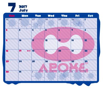 スプラトゥーン 2017年 カレンダー 7月