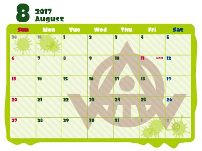 スプラトゥーン 2017年 カレンダー 8月