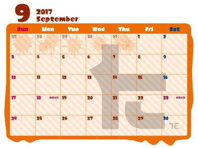 スプラトゥーン 2017年 カレンダー 9月