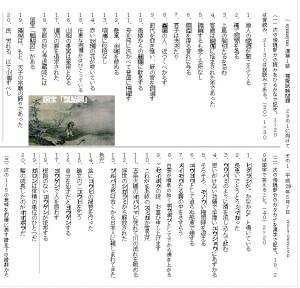 0621_syuusyuumosi1.jpg