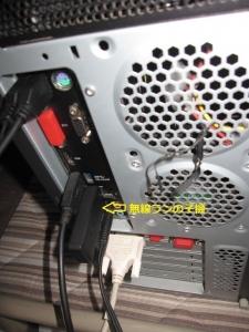 無線ラン1
