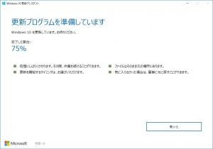 instal2.jpg