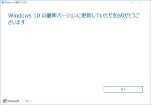 instal3.jpg