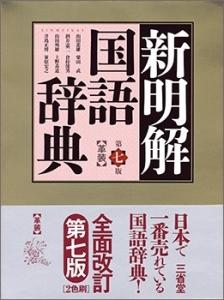 koku7_kawa.jpg