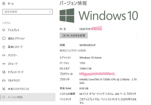 musumePC3.jpg