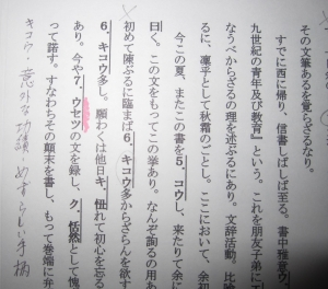 syuusyuumosi2.jpg