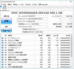 wdc_hdd.jpg