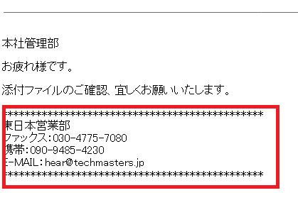 SnapCrab_Desktop_2017-5-30_23-23-2_No-00.png