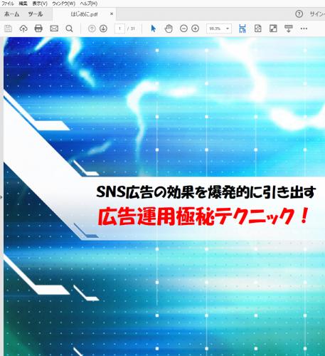 SnapCrab_NoName_2017-5-28_1-50-54_No-00.png