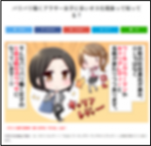 SnapCrab_NoName_2017-8-11_18-44-46_No-00.png
