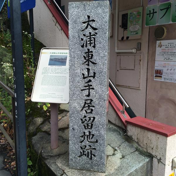 nagasakihunnsou13.png