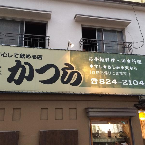 nagasakihunnsou17.png