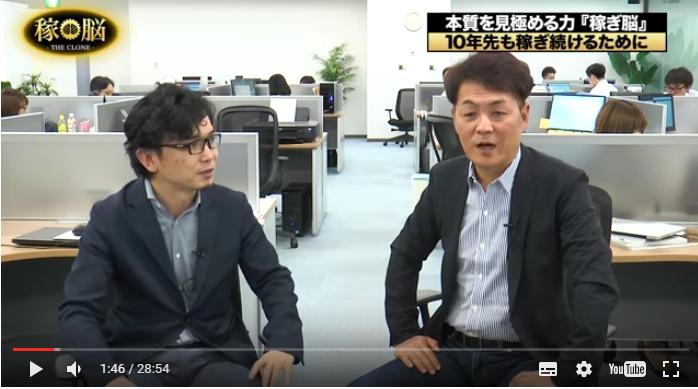 石田健の新時代のサイトアフィリエイト手法(稼ぎ脳)