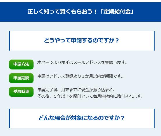 クリス岡崎の富の再分配(14文字の箱舟)3