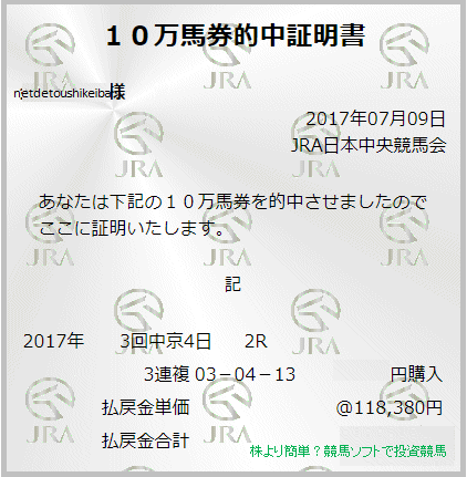 20170709_001.png
