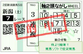 20170812_n07.png