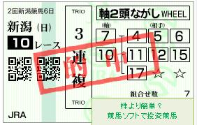 20170813_n10.png