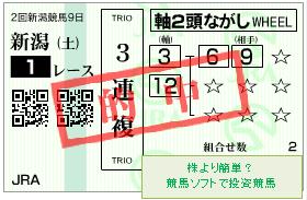 20170826_新01