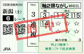 20170826_新06