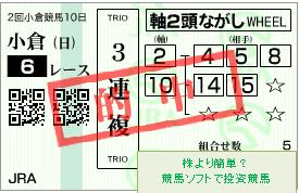 20170827_小06