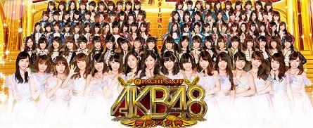 akb3-title.jpg