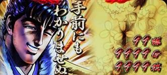 keiji4-ag1.jpg