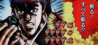 keiji4-ag4.jpg