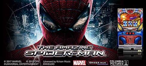 spider3-titlte.jpg