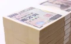 日本円の札束